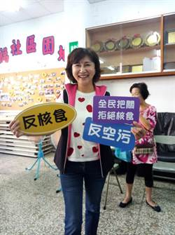 中市國民黨第4選區立委黃馨慧勝出 將戰張廖萬堅