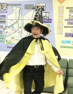 「紙風車的魔法書」週六在大智國小登場