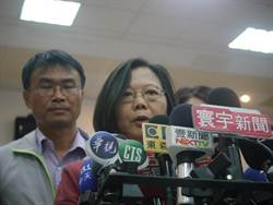 韓提自貿區 蔡英文反對:陸會利用台名義避稅