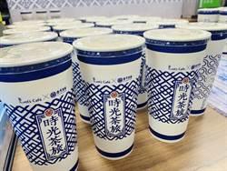 全家X台灣農林 獨家冰萃茶磚「仙女紅茶」現泡上市