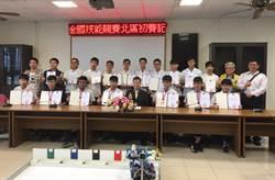 全國技能競賽初賽 羅東高工19生獲獎