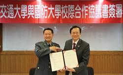 培育科研人才 交大與國防大學簽合作協議書