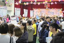 台南周六就博會 逾5成職缺30K起跳