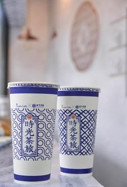 全家攜手農林 開賣古早味紅茶