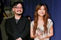 陳綺貞、鍾成虎相戀16年爆分手:懂得愛人才是大人