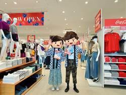 日本「GU」海外首間路面店插旗台中崇德商圈