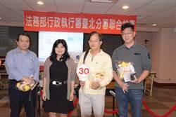 執行署台北分署母親節前 拍賣500多組專櫃香水賣光光