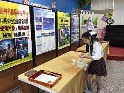 小學生金頭腦 2作品獲馬國發明展金牌