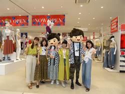 看好崇德商圈 平價時尚服飾GU開海外首家路面店