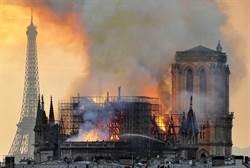 諷刺!聖母院救火英雄爆輪姦觀光客