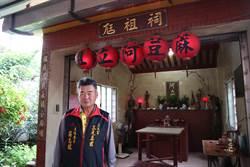 中斷近70年 三元宮尪祖廟西拉雅夜祭復辦