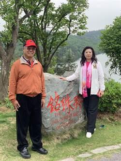 南京銀杏湖「銘珠」彩湖  南投縣長林明溱夫婦也是「明珠」配