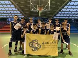 南開科大中南僑盃籃球賽勇奪亞軍
