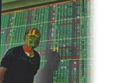 川普揚言加稅 全球股市哀嚎!陸股暴跌逾7% 歐美也大跌