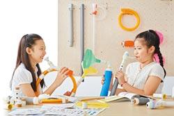 塑膠、水管變樂器 fun膽玩聲音