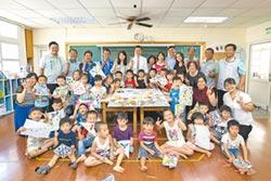竹市公立非營利幼兒園 採二階段登記