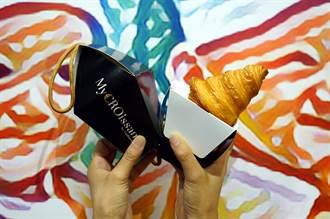 獨》首見百變可頌!丹麥專賣店  MyCroissant by Guillaume 開賣