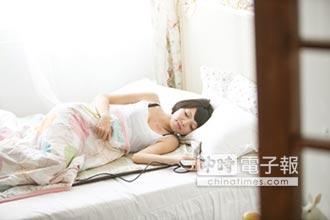 晶能量生物科技 推能量睡覺機