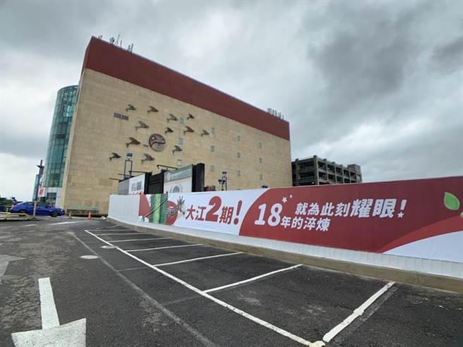 (大江購物中心二期5月1日已動工,預計三年後登場。圖:大江提供)