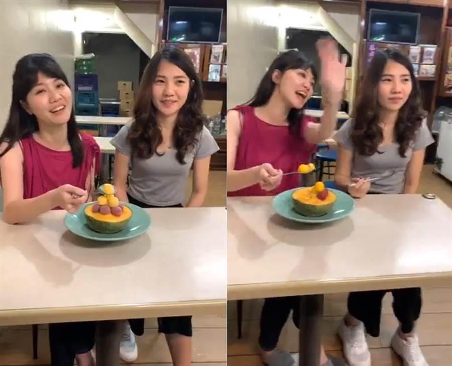 高嘉瑜與林俊憲的女助理一起開直播(圖翻攝自臉書/高嘉瑜)