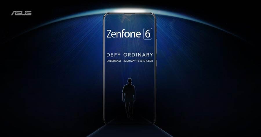 華碩官方在 Twitter 預告 5 月 16 日將在西班牙發表 ZenFone 6 手機。(圖/翻攝Twitter)