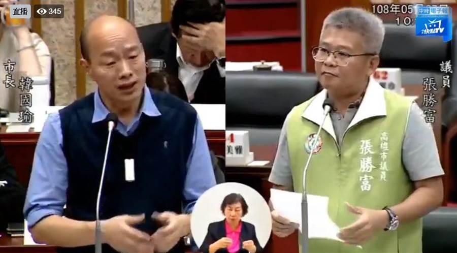 高雄市長韓國瑜(左)、高雄市議員張勝富(右)。(擷取自中時電子報直播)