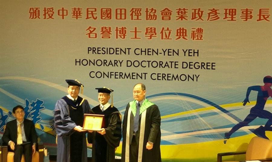 中華田協理事長葉政彥(中)獲頒授國立體大名譽博士學位。(黃邱倫)
