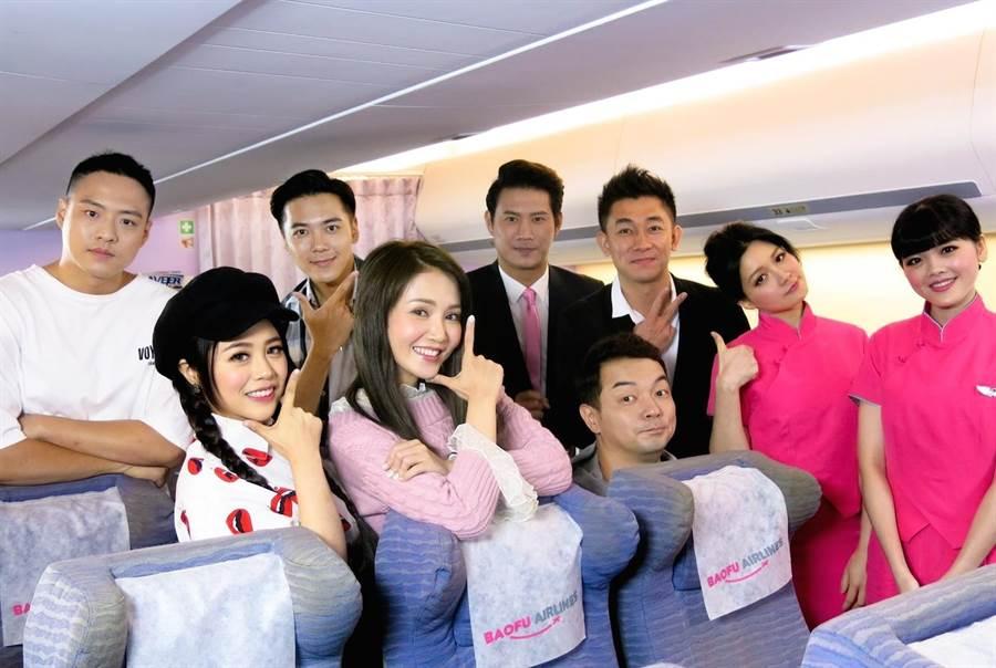 王岳峰(左起)、林吟蔚、溫哲軒、陳子玄等人現身《空姐忙什麼》,與「全聯先生」邱彥翔同台演出。(三立)