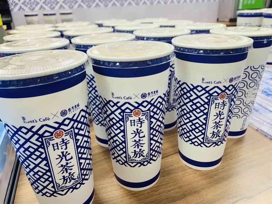 「時光茶旅」系列於5/8起全台全家店舖上市,會員嚐鮮價仙女紅茶35元、仙女醇奶茶49元。(吳奕萱攝)