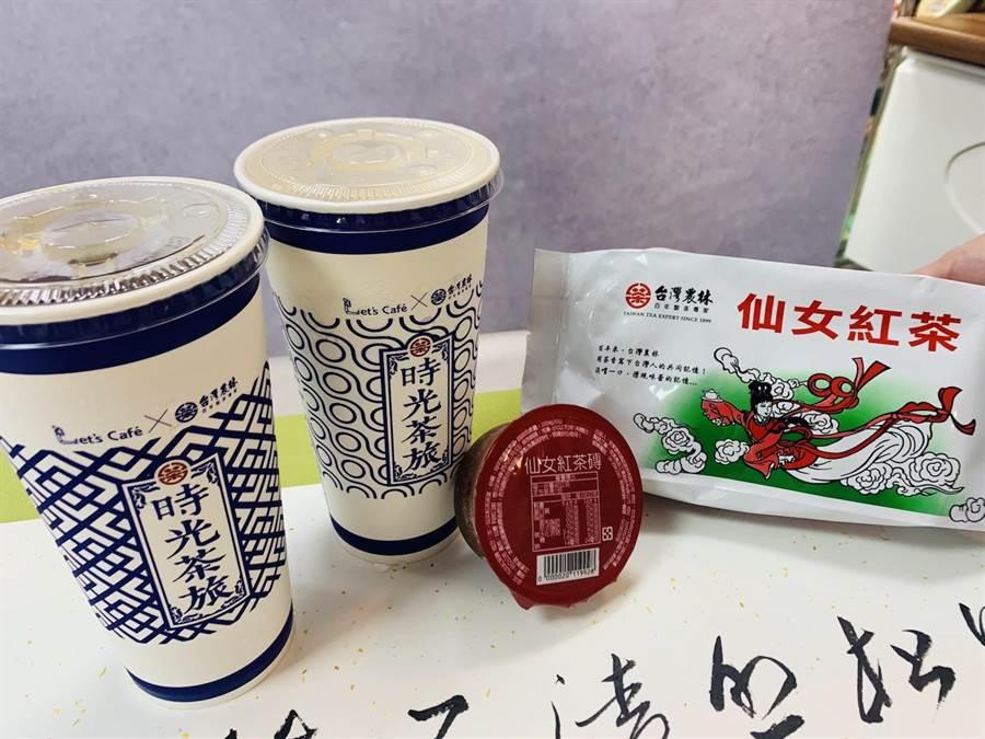 台灣農林的仙女紅茶,於1927年起在台發售,是日治時所改良的優良品種。(吳奕萱攝)
