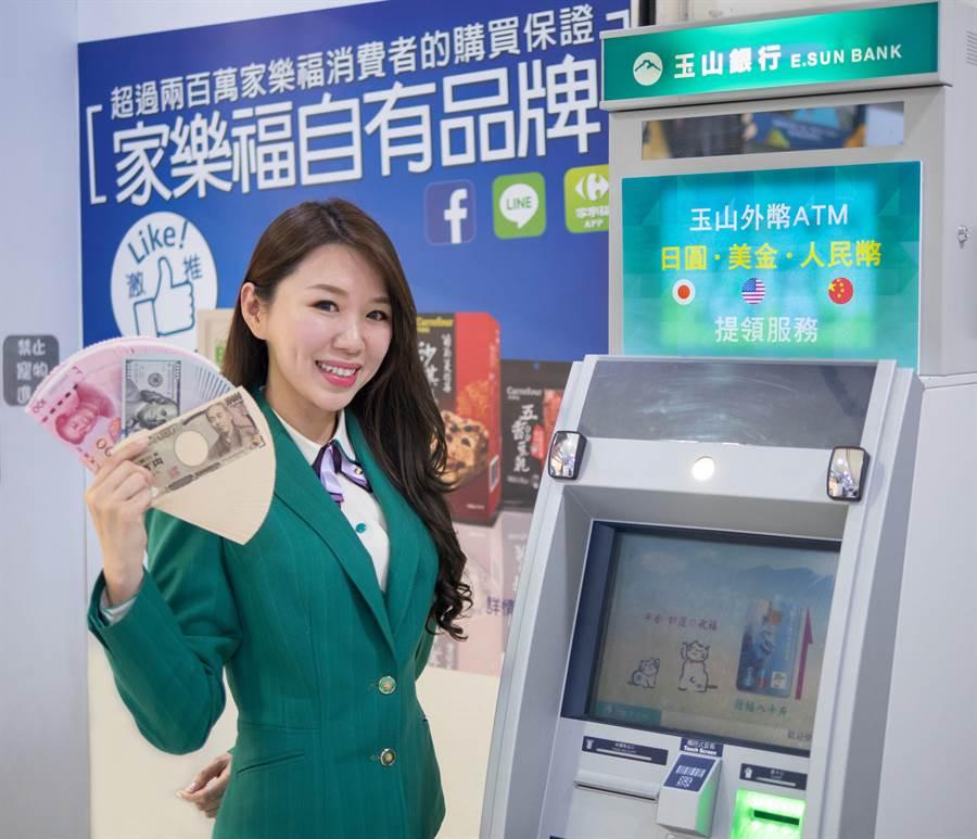 玉山銀行「外幣ATM」進駐家樂福。(玉山提供)