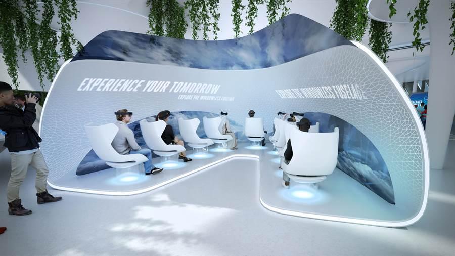 參觀者可透過阿聯酋航空館內展示的各項主題了解商業航空界的未來可能性。圖:業者提供