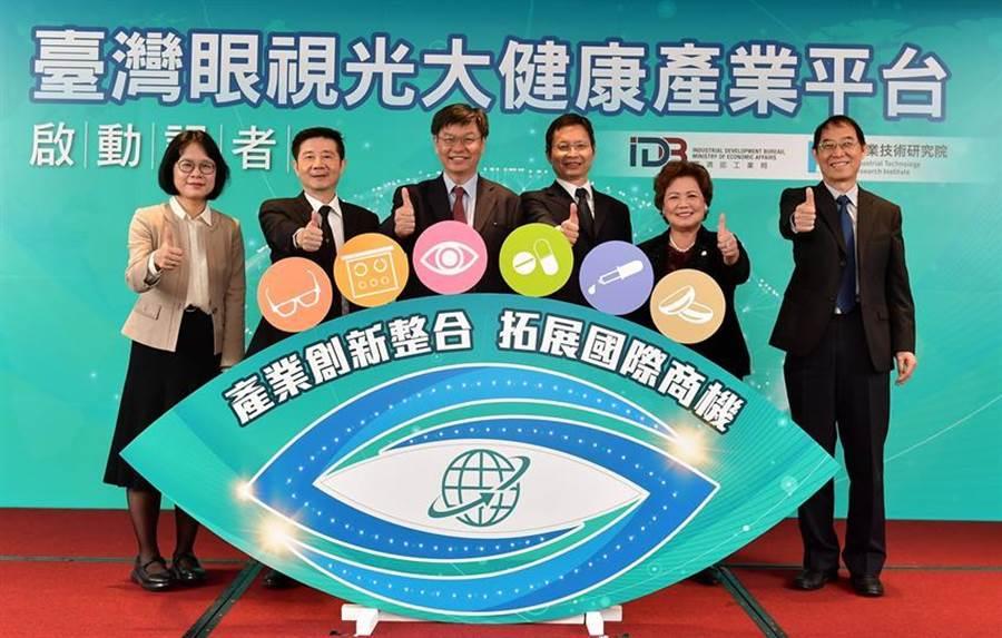工研院搭橋,建構台灣眼視光大健康產業平台。圖:工研院提供