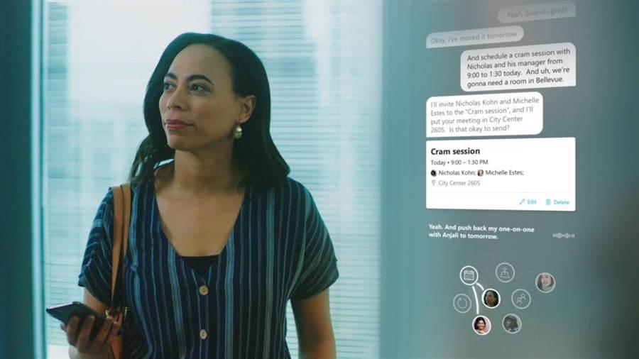 微軟在 Build 2019 大會中展示對於「對話式 AI」(conversational AI)的願景,期待讓人們與 AI 語音助理間的互動更為自然、簡單 。(圖/翻攝微軟官網)