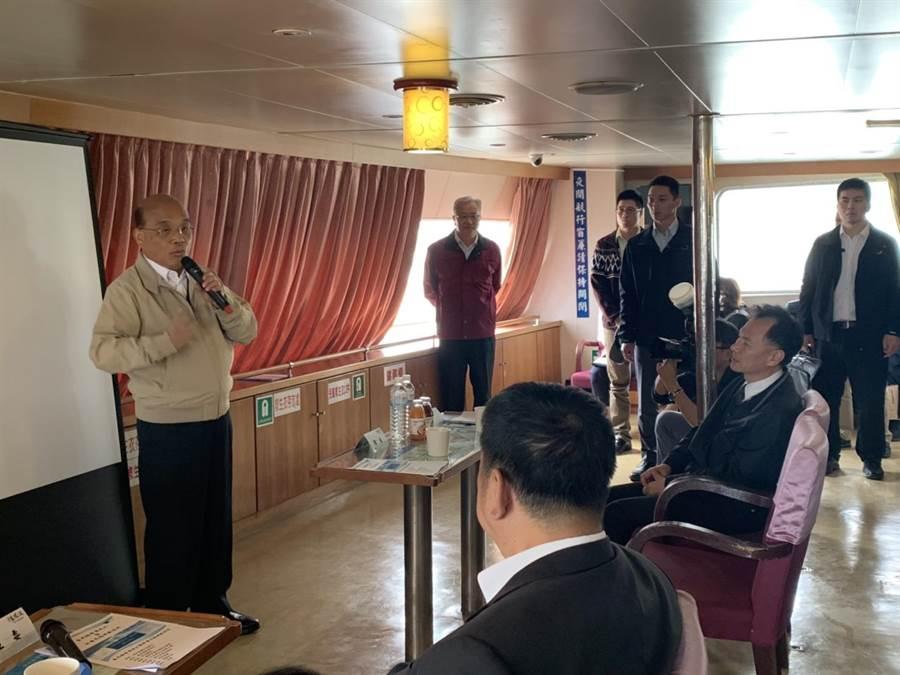 行政院長蘇貞昌今(7日)訪問馬祖並聽取連江縣政府購建新台馬輪綜合規畫案。(葉書宏翻攝)