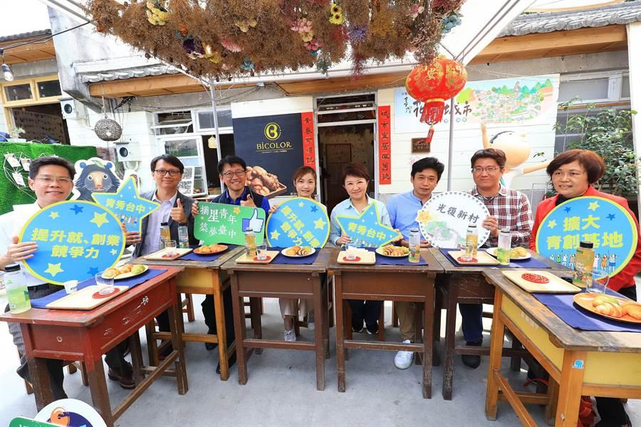 實現青年政見第一步!台中市勞工局7月1日增設青年事務股,提供青年一站式就創業服務。(盧金足攝)