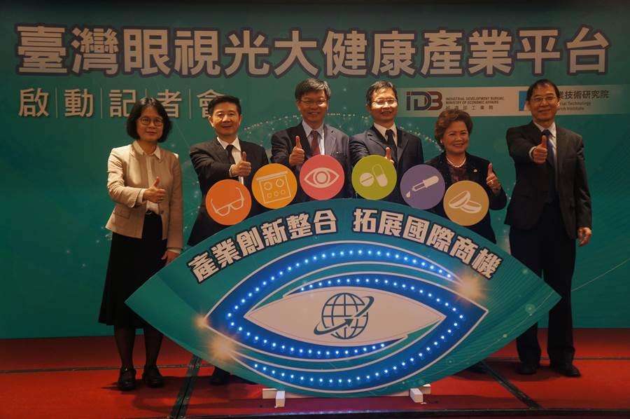 工研院結合產官學醫7日成立「台灣眼視光大健康產業平台」,助台眼科醫材業者拓展全球市場。(記者林汪靜攝)