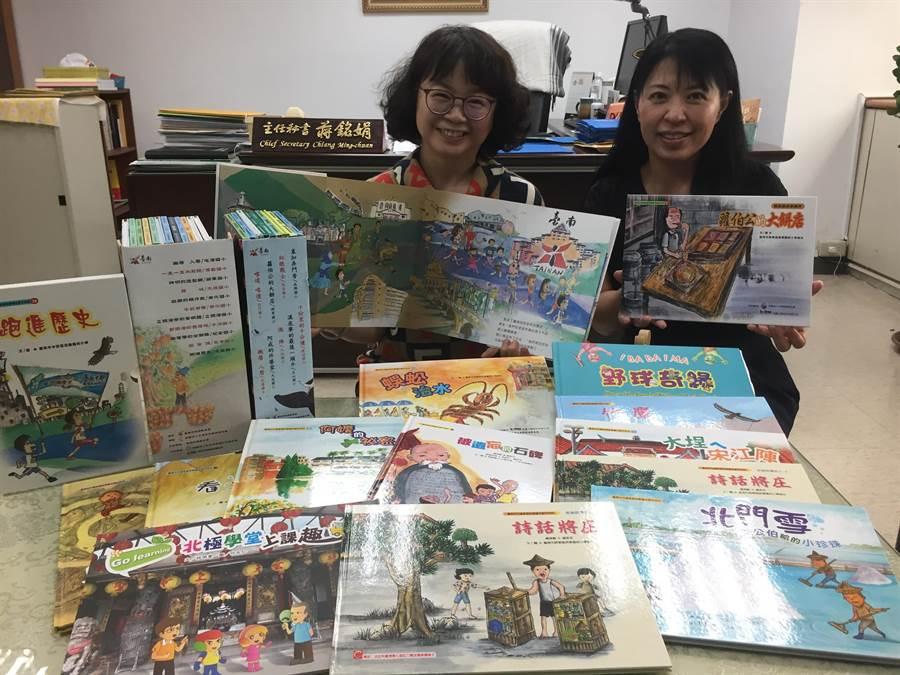 台南市教育局歷年在兒童文化藝術基金會贊助下,推動「話我家鄉」故事繪本計畫,今年目標是完成一區一繪本,讓37個行政區小學都能建置專屬在地的家鄉繪本。(曹婷婷攝)