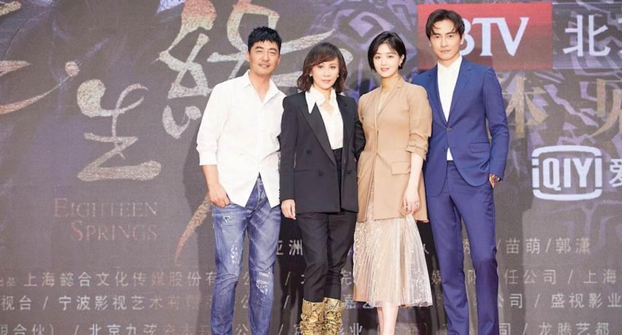 郭曉東(左起)、劉嘉玲、蔣欣、鄭元暢。(最大國際娛樂提供)
