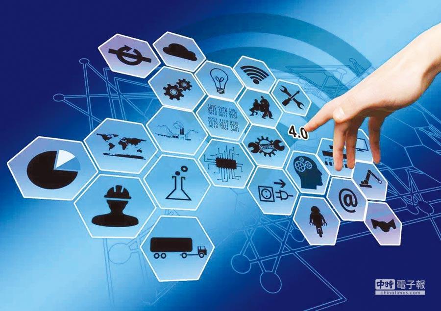福建省公共資訊資源統一開放平台正式開通。圖/數字中國建設峰會提供