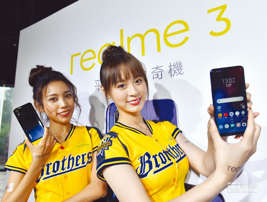 新興手機品牌realme 6日舉辦台灣首場新品見面會,正式推出搭載MediaTek Helio P60處理器的realme 3,為同價位首款支援超級夜景的手機,提供消費者更多元的購機選擇。圖/顏謙隆
