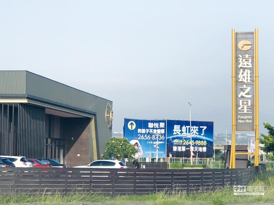 北部上市建商雙雄搶進台中港特區推案,形成遠雄「造鎮王」對決長虹「豪宅王」的景象。圖/曾麗芳