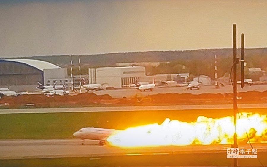 俄羅斯一架客機5日在首都莫斯科謝列梅捷沃機場迫降後爆炸起火,造成41人罹難。(新華社)