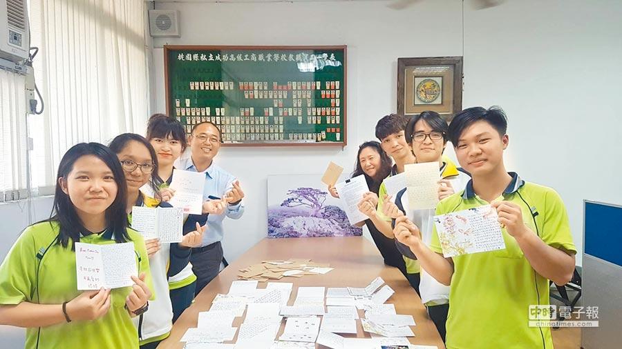 母親節即將來臨,成功工商僑生技職專班74名學生日前跨洋寄信回母國,感謝母親的辛勞。(賴佑維翻攝)