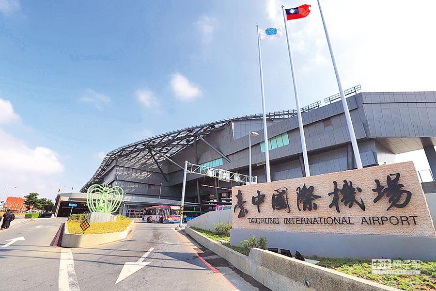 台中市長盧秀燕6日批台中國際機場只是冠名國際而已,實際上卻只是地方機場。(盧金足攝)