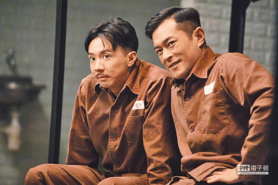 古天樂(右)和張繼聰在片中患難見真情。