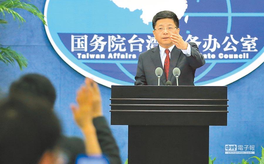 國務院台辦發言人馬曉光。(中新社資料照片)