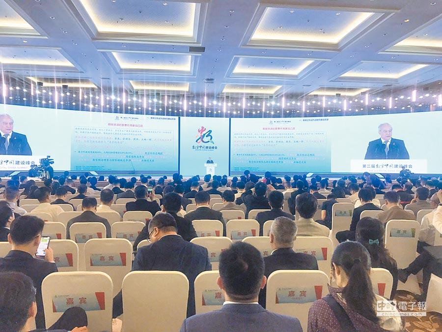 第二屆數字中國建設峰會盛大舉行,主辦單位召開國際記者會。(數字中國建設峰會主辦單位提供)