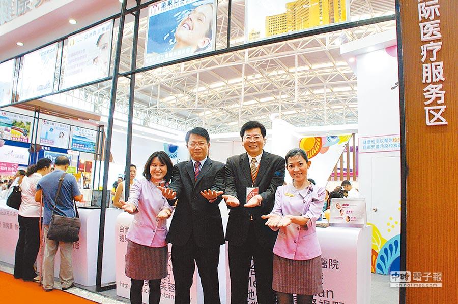 醫美在大陸創造千億市場。圖為天津.台灣名品博覽會健康醫美形象館。(中新社資料照片)