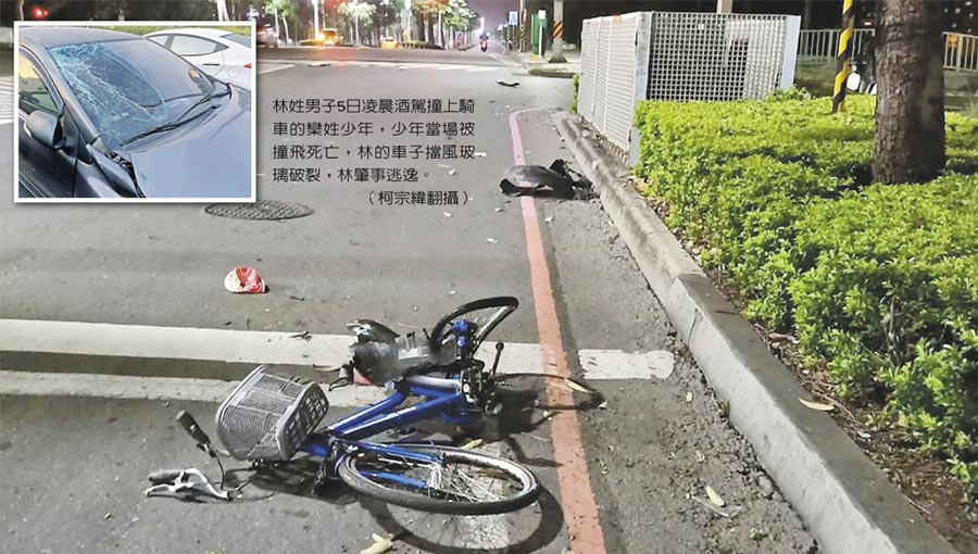 林姓男子5日凌晨酒駕撞上騎車的欒姓少年,少年當場被撞飛死亡,林的車子擋風玻璃破裂,林肇事逃逸。(柯宗緯翻攝)
